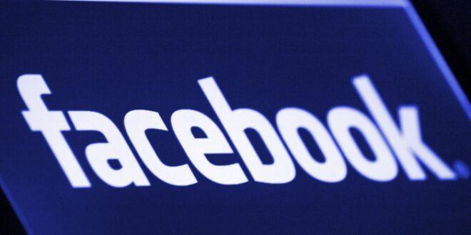 Banken fordern strenge Kontrolle fuer Facebook Waehrung Libra 660x330 - Banken fordern strenge Kontrolle für Facebook-Währung Libra