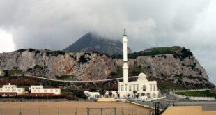 """Festsetzung von Grace 1 vor Gibraltar war voelkerrechtswidrig 310x165 - Festsetzung von """"Grace 1"""" vor Gibraltar war völkerrechtswidrig"""