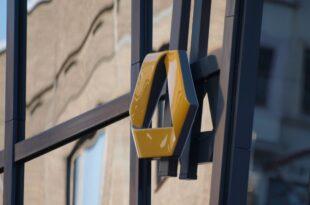 Commerzbank Chef erwartet Marktbereinigung 310x205 - Commerzbank-Chef erwartet Marktbereinigung