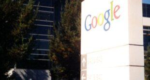Deutsche Börse vereinbart Kooperation mit Google 310x165 - Deutsche Börse vereinbart Kooperation mit Google
