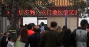 Menschenrechtsbeauftragte Lage in China verschlechtert sich 310x165 - Menschenrechtsbeauftragte: Lage in China verschlechtert sich