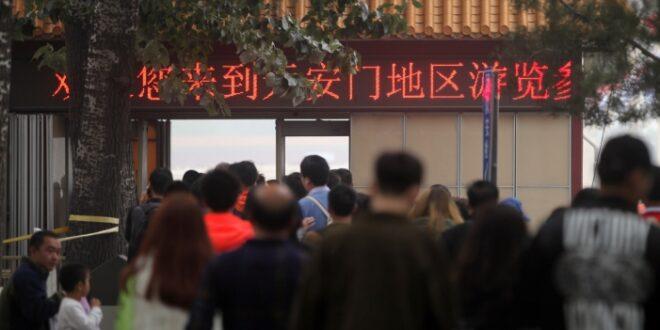 Menschenrechtsbeauftragte Lage in China verschlechtert sich 660x330 - Menschenrechtsbeauftragte: Lage in China verschlechtert sich