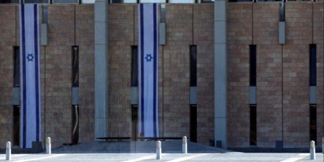 Patt Situation nach Parlamentswahl in Israel 660x330 - Patt-Situation nach Parlamentswahl in Israel