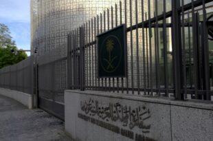Saudi Arabiens Botschafter hält Krieg gegen Iran für möglich 310x205 - Saudi-Arabiens Botschafter hält Krieg gegen Iran für möglich