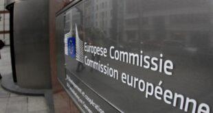Barley Verspäteter Start der neuen EU Kommission möglich 310x165 - Barley: Verspäteter Start der neuen EU-Kommission möglich