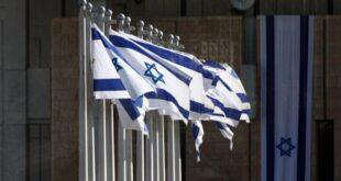 """Chef von Israels Blau Weiß Bündnis Tat von Halle muss Weckruf sein 310x165 - Chef von Israels Blau-Weiß-Bündnis: Tat von Halle muss """"Weckruf sein"""""""