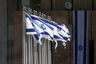 """Chef von Israels Blau Weiß Bündnis Tat von Halle muss Weckruf sein 310x205 - Chef von Israels Blau-Weiß-Bündnis: Tat von Halle muss """"Weckruf sein"""""""
