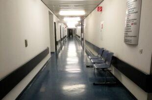 DGB kritisiert Reformpläne für Selbstverwaltung im Gesundheitswesen 310x205 - DGB kritisiert Reformpläne für Selbstverwaltung im Gesundheitswesen
