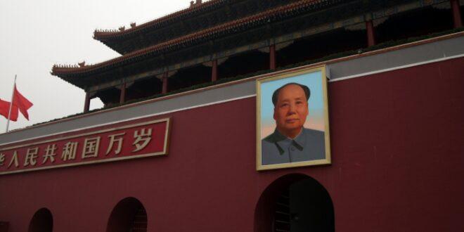 Politologe hält Chinas Feier zum 70. Jahrestag für Machtdemonstration 660x330 - Politologe hält Chinas Feier zum 70. Jahrestag für Machtdemonstration