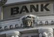 Bank 110x75 - Kredite - der Mittelstand wird ausgebremst