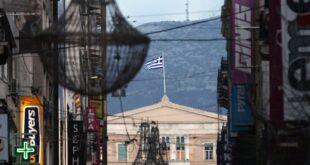 Griechenland will Häfen lieber an Deutsche als an China verkaufen 310x165 - Griechenland will Häfen lieber an Deutsche als an China verkaufen