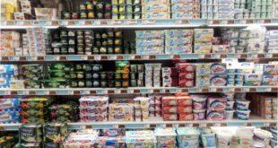 Verbraucherpreise im November um 11 Prozent gestiegen 310x165 - Verbraucherpreise im November 2019 um 1,1 Prozent gestiegen