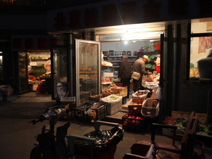 Photo of Hamburger Datenschützer warnt vor Spionage bei China-Reisen